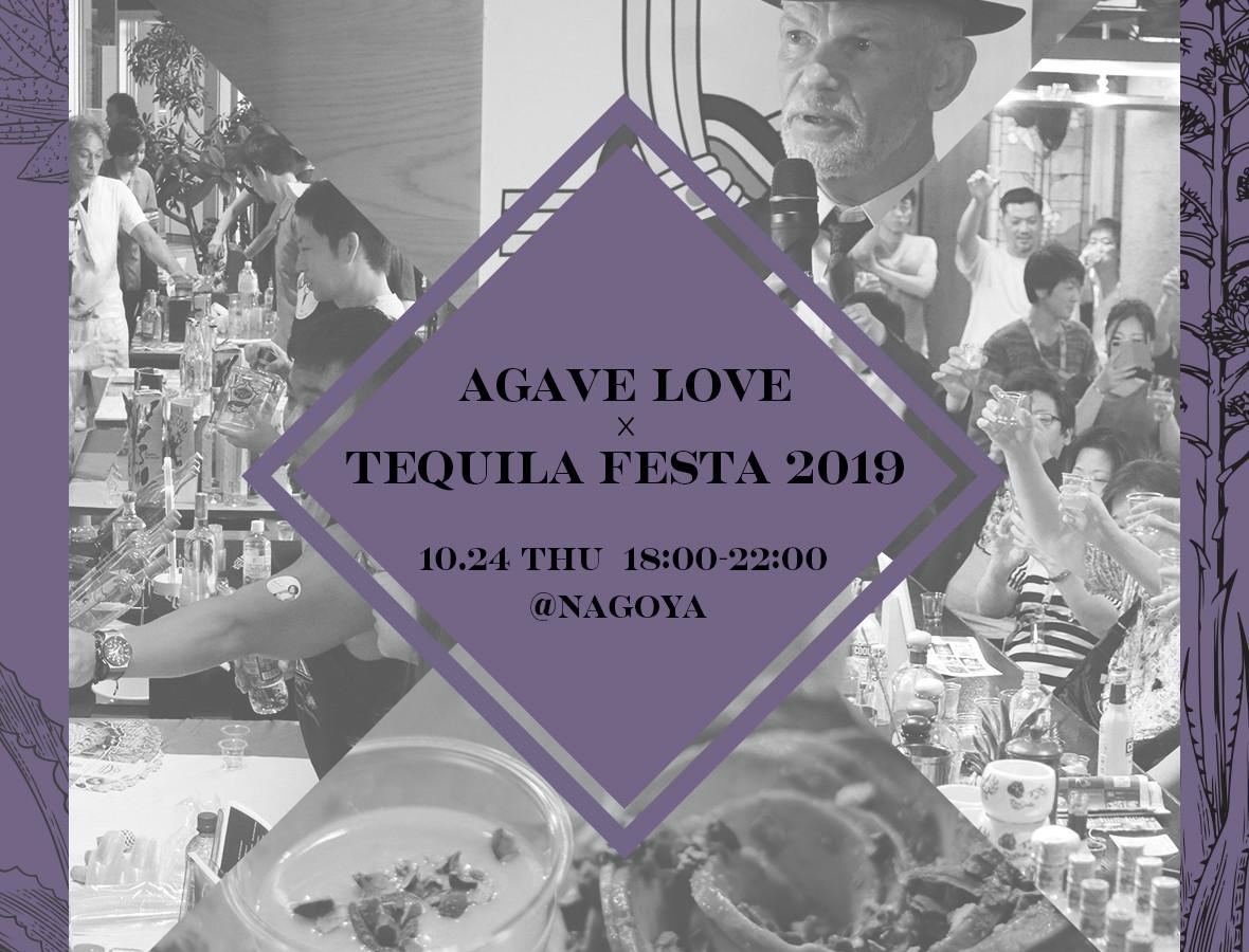 AGAVE LOVE × TEQUILA FESTA 2019 in NAGOYA