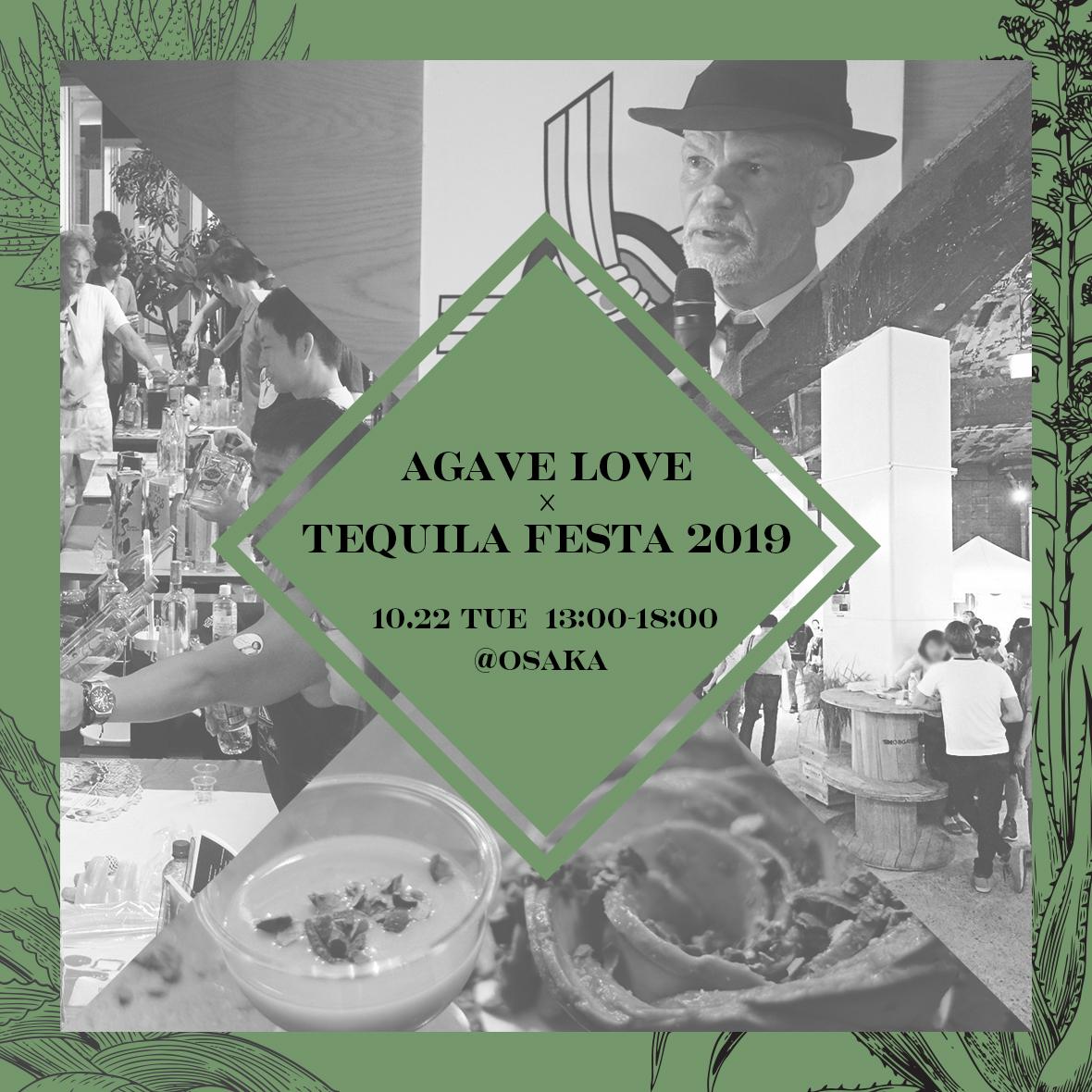 AGAVE LOVE × TEQUILA FESTA 2019 in OSAKA