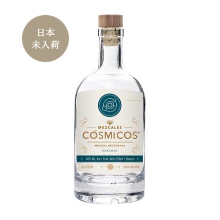 Cosmicos